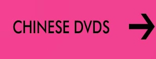 CHINESE DVDS